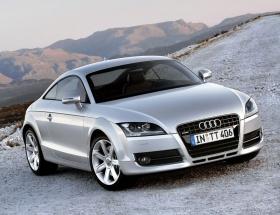 Audi, Brezilyada fabrika kuracak