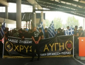 Yunanistanın sınır geçidini kapattı!