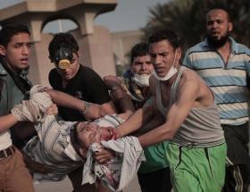 Mısır Cumhurbaşkanlığı, destek istedi