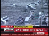 Tsunaminin ilk görüntüsü