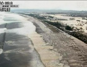 Japonyada ikinci tsunami uyarısı