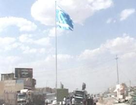 Türkmen şehitleri için dev bayrak