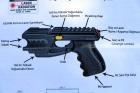 İşte polisin yeni silahı