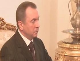 Başbakan Erdoğan, Makeyi kabul etti