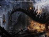 Godzilladan ilk fragman