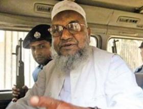 Mollanın idamı protesto edildi