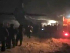 Uçak kazasıyla ilgili yeni görüntüler ortaya çıktı