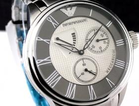 Emporio Armani Saatler modasaat.comdan Tercih Ediliyor!