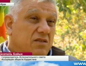 Cemil Bayık, Rus televizyonuna konuştu