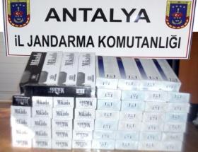 Jandarma, geçen yıl aranan 2 bin 69 kişiyi Manavgatta yakaladı