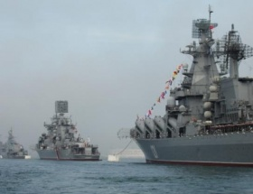 Ukrayna ile askeri üs anlaşması iptal edilecek