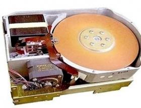 28 yaşındaki sabit disk