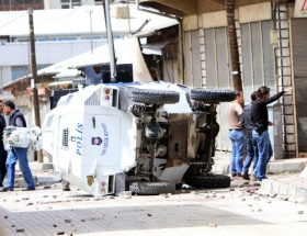 Diyarbakır Belediyesine soruşturma