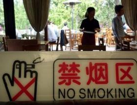 Sigara artık yasak!