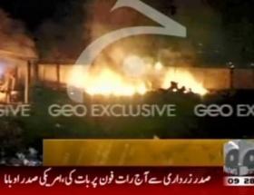 Pakistan ABDyi kınadı