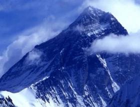 Japon dağcı, Evereste artık tırmanmayacak