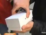 iPhone 6′yı aldığı anda yere düşüren adam
