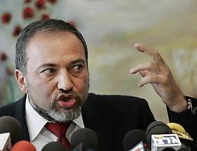 İsrail: Türkiye özür dilemeli