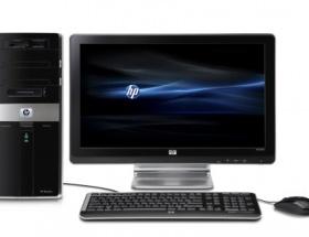 HP artık bilgisayar üretmeyecek