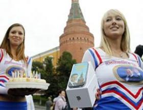 Medvedev kızları karaborsacı çıktı