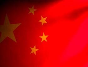 AByi Çin kurtaracak