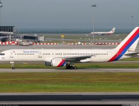 Nepalde turist uçağı kayboldu