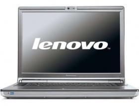 Lenovonun başkanı istifa etti