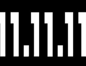 11.11.11de ne olacak ?