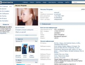 Rus Facebookuna Türk istilası