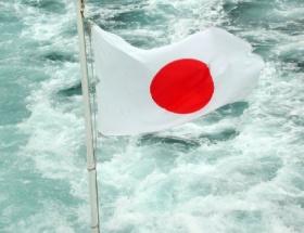 Deniz suyunda radyasyon tespit edildi