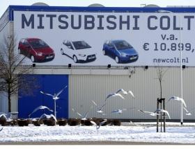 1 avroya satılık fabrika