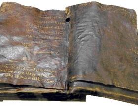 Esrarengiz İncilin sırrı ne?