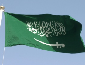 Suudi Arabistan, Şam büyükelçiliğini kapattı