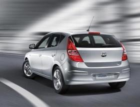Hyundai bayilerine soruşturma