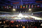Universiade Erzurum 2011 başladı!