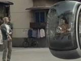 Volkwagen uçan yo-yoyu seçti
