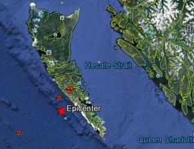 7,7lik deprem Kanadayı, tsunami Hawaiiyi vurdu