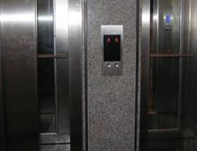 TSEden uyarı: Asansörlerinizi kontrol ettirin