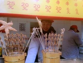 Çin işi akrep şişi