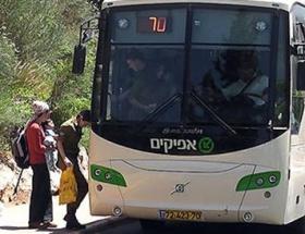 İsrailden Filistinlilere ayrımcı otobüs