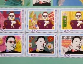 Gangnam Style pul oldu