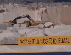 Çine Türkiyeden taş yağıyor
