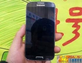 Galaxy S 4 fotoğrafları internete düştü