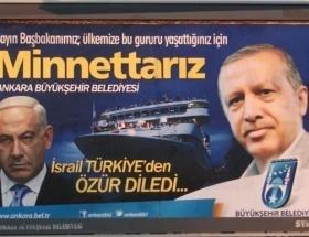 İsrail Gökçekin o afişini konuşuyor