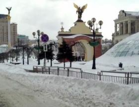 Ukraynada kar Nisanda kalkacak