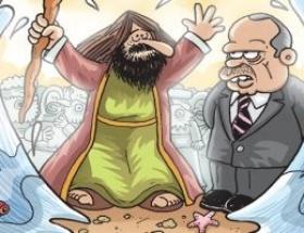 Hz.Musa ve Erdoğan kapakta