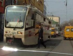 Yaya tramvaya çarptı!