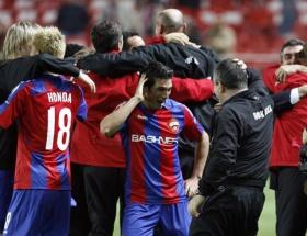 CSKA güle oynaya: 1-4